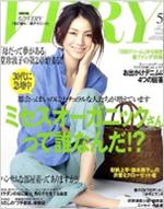 VERY (ヴェリィ) 2011年 05月号 [雑誌]