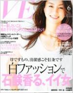 VERY (ヴェリィ) 2011年 06月号 [雑誌]