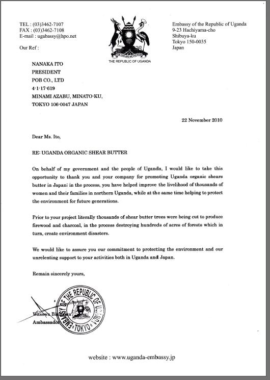 駐日ウガンダ大使館からの感謝状